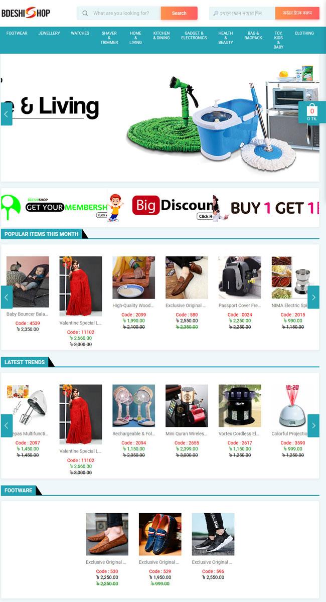bdeshishop-Website-Design2
