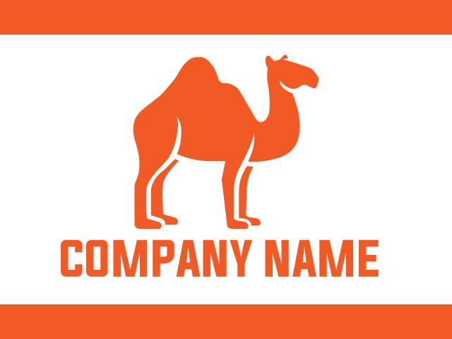 Simple Desert Camel Design Vector
