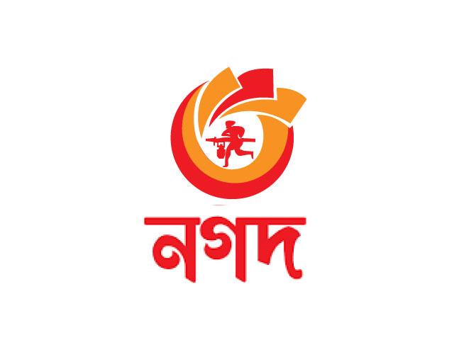 Nogod Mobile Banking Company Logo Design Free Download Vector